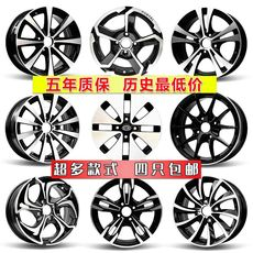 литье Various models adapted sport wheels