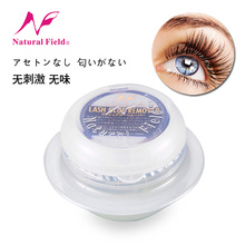 Japan imported Naqu Qu to remove grafting, planting false eyelashes, grafting glue, degumming agent, paste, no stimulation, mail delivery.