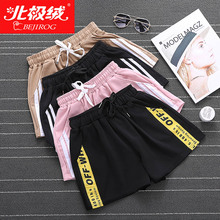 High waist A-shaped sports wide-legged five-minute shorts female fashion ins2019 new style of summer wear thin leisure Korean version of loose