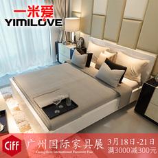 классическая кровать Yimilove 1.2 1.5 1.8
