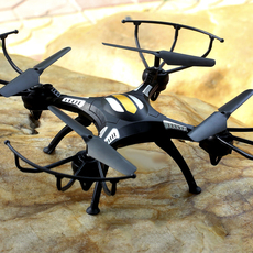 Electric helicopter, radio control Yucheng 69301