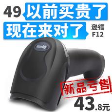 Сканер штрих-кода Nteumm F12