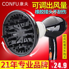 Accessories for hair dryer Yasuo kf/019