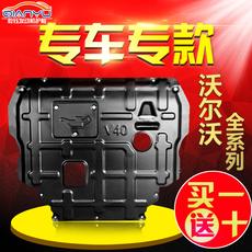 Защита картера Qian Yu 17 V90