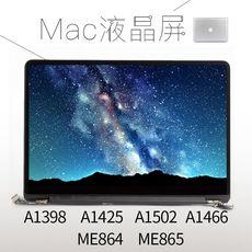 Комплектующие и запчасти для ноутбуков MacA1398