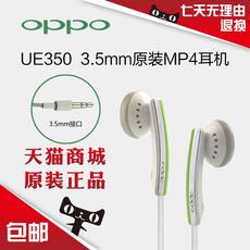 Гарнитура для мобильных телефонов OPPO MP3