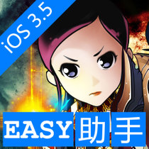�ҽ�mt EASY����3.5 ��׿����3.5.4 ��׼3.5 ios ���L���w���w��