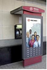 Телефонная будка QX ATM