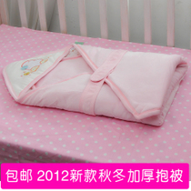 ! Increased cotton baby was newborn baby blanket King size padded winter supplies