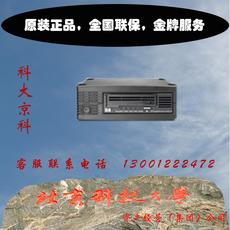 Ленточный накопитель Hewlett/Packard HP LTO-6 Ultrium