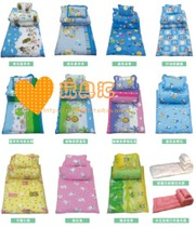 Nursery quilts childrens quilt cover bedding is cotton quilts on sale childrens special quilt