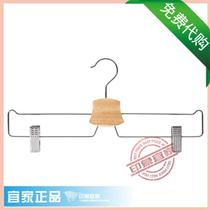 0.1 bumeilang Pant hangers anti-slip lined trousers hanging wood wooden pants rack pants slip IKEA 6