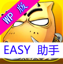 �ҽ�MT EASY����wp�� ���L�o��wp�� REBUG �ҽ�mt wp�o�� 3.3��