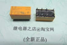 DS2Y-S-DC24V新品純正パナソニックリレー2セット変換8フィートDS2Y-S-DC24V