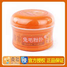 Детская губка для мытья Kita H30501
