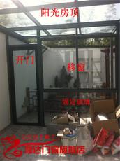 Окно Guangdong phoenix aluminum 788 1.4