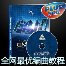 ПО для инструментов Flu DVD Fl