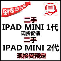 Apple/�O�� iPad mini(16G)WIFI�� 4G ipadmini���� 32G����ƽ��