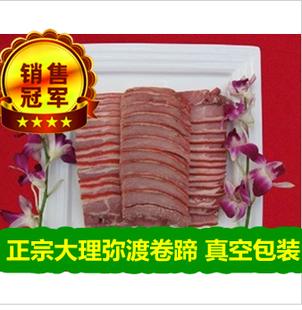 全国独有曹氏弥渡卷蹄|云南土特产猪肉脯松干xo零食品3斤特价包邮