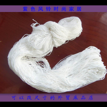 Foreign trade qingku Mercerized cotton cotton crochet thread hand-hooked needle and hook-and-line bleach white 230g