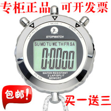 Stopwatch DAY Ps-528 100