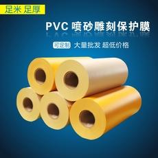 Фактурные обои Baiyun PVC 19 24