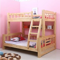 Solid wood mother pine bunk beds