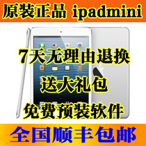 Apple/�O�� iPad mini(16G)WIFI�� ipadmini������Ʒ 4G ����2��