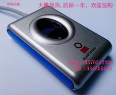 периферийные устройства USB U.are.U4000B Sensor URU4000B