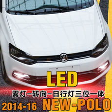 тюнинг фар Children POLO 1417 LED