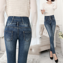 Spring belly pin female dark Joker washed stretch high waist jeans skinny jeans skinny middle-aged long pants