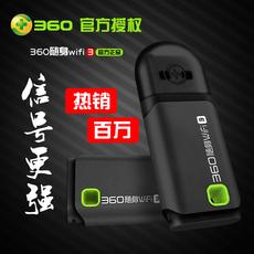 360 WIFI2 USB