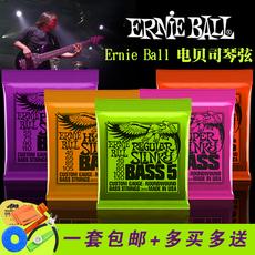 Струны для бас-гитары Ernie ball EB