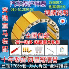 Магнитный фильтр 5053 MC
