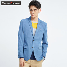 Jacket costume The meters Bonwe 224204