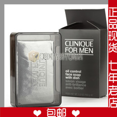 Clinique 150g