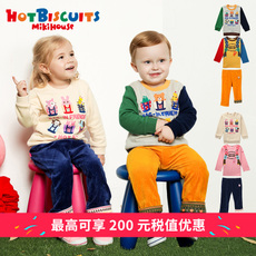 Children's costume Mikihouse hot biscuits 74/9920/782