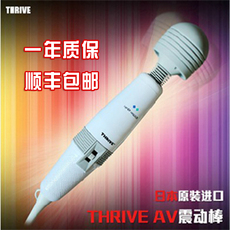 Clitoral Stimulator THRIVE AV