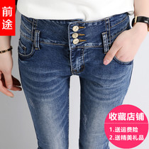 Ms spring high waist stretch skinny Korean slim skinny jeans