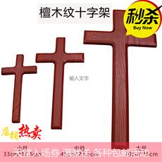 Религиозный сувенир 70cm 45cm 33cm
