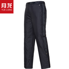 Insulated pants Month Long b15/2
