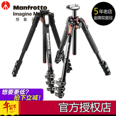 штатив Manfrotto MT190XPRO4CN 190
