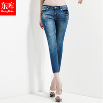 Korean version of the tight-fitting plus size pencil-thin slim stretch jeans