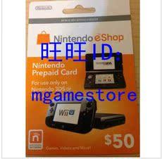 3DS WiiU 3DS Eshop50