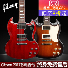 Электрогитара Gibson SG Standard SG Special/Faded