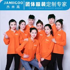 Jamiigoo Polo Diy Logo