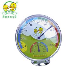 Градусник для воды Babe duck SY/d45b