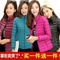 Women's insulated jacket Quiet and nice