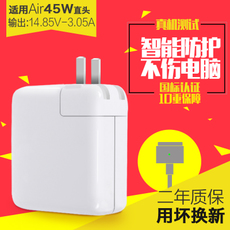 элемент питания 45w Air Macbook A1466