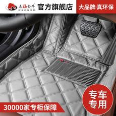 Коврики для автомобиля XTS ES250